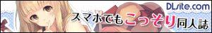 boy_dojin